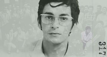 Fernando Gabeira, A Life Examined