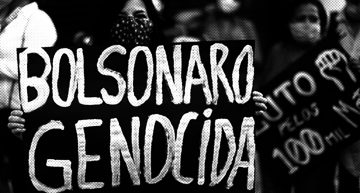 The people of Brazil must know they do not stand alone