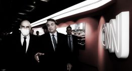 CNN, Banking and Business Leaders Applaud Bolsonaro At Lavish Dinner